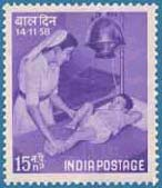 Childrens-day-india-postage-4.jpg