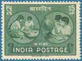 Childrens-day-india-postage-7.jpg
