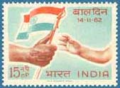 Childrens-day-india-postage-8.jpg