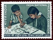 Childrens-day-india-postage-15.jpg
