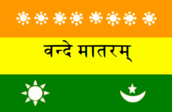 Indian-Flag-In-1907.png